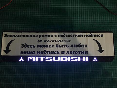 MITSUBISHI с логотипами
