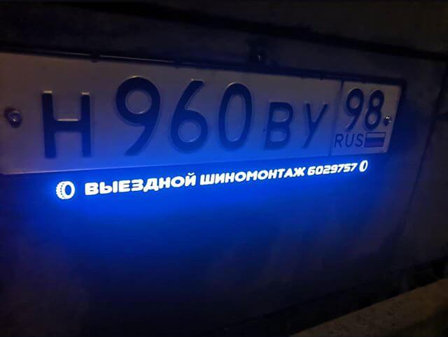 Реклама на номерных рамках фото