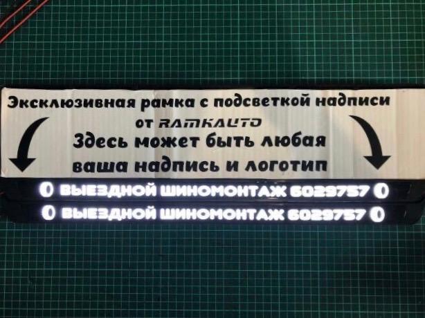 Реклама шиномонтаж фото
