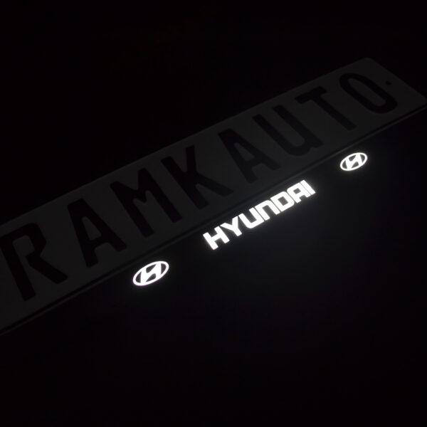 Рамка номера hyundai с подсветкой надписи