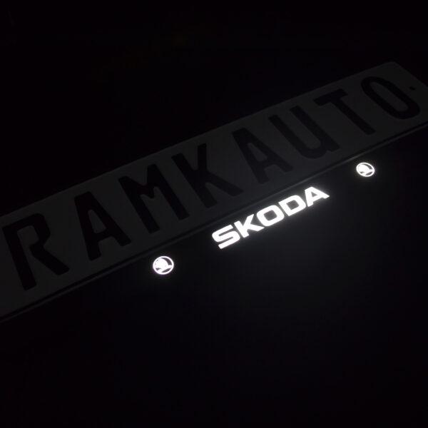 Рамка номера skoda с подсветкой надписи