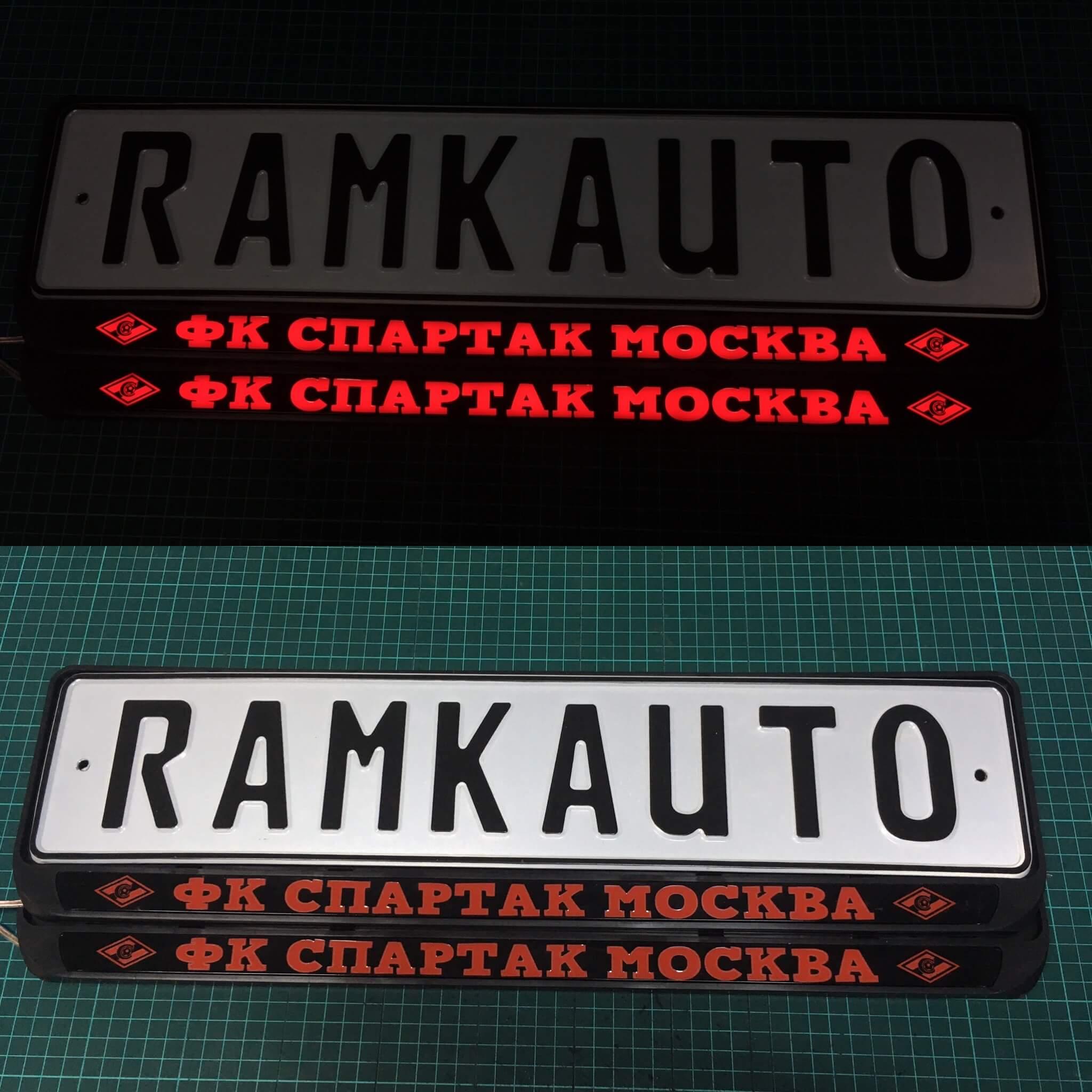 Рамка с подсветкой ФК Спартак Москва