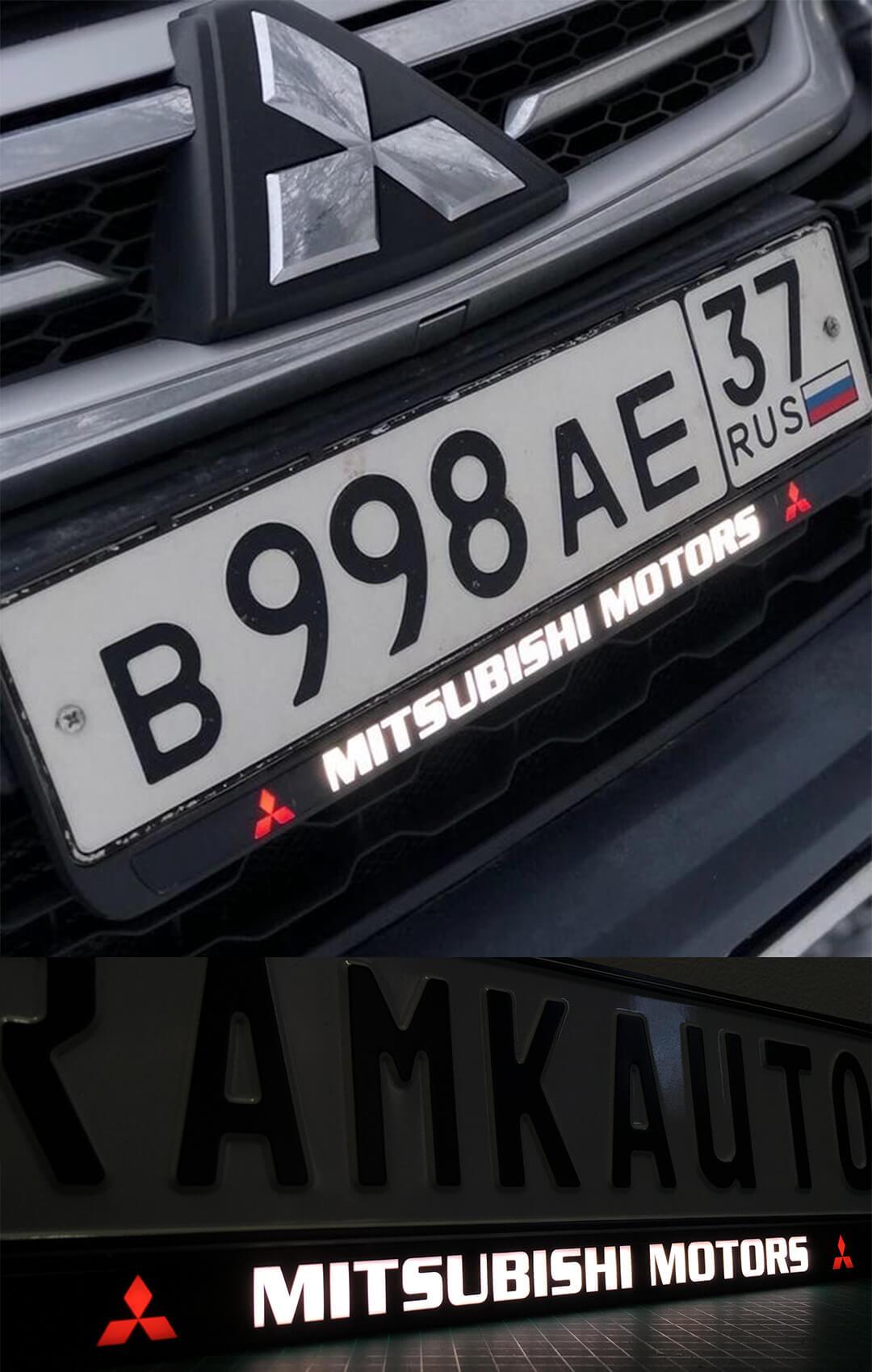 Рамки Mitsubishi Motors